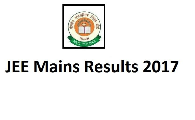 JEE Main 2017 Results