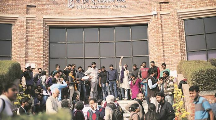 JNU to Recruit 300 Lecturers and Professors