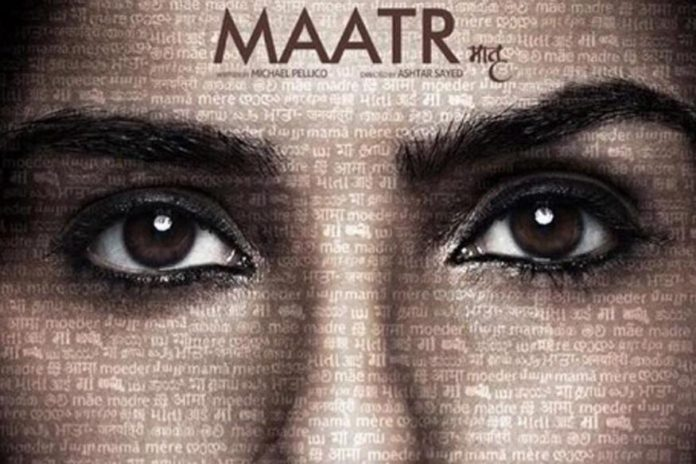 maatr movie