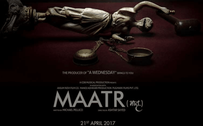 maatr movie review image