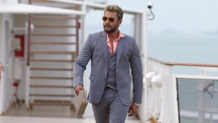 Chakravarthy Movie Review