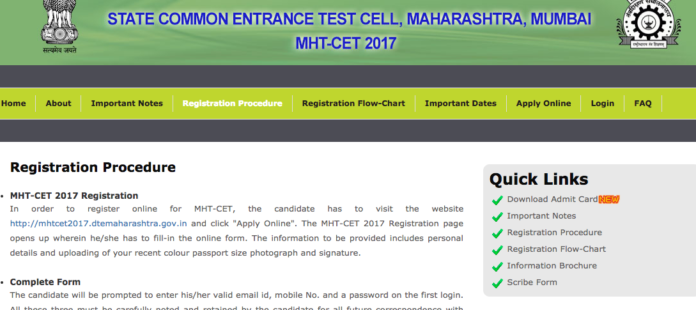 MHT CET Admit Card 2017