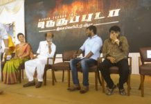 Rajinikanth neruppu da audio launch