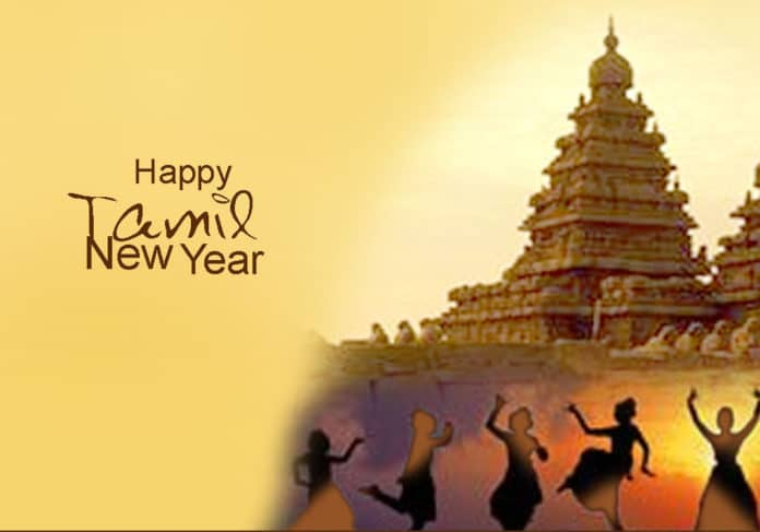 Tamil New Year SMS Messages Collection of Puthandu Vazthukal Wishes ...