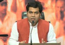 UP Electricity Minister Shrikanth Sharma