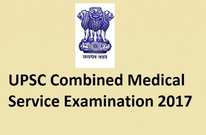 UPSC Combined Medical Service Examination