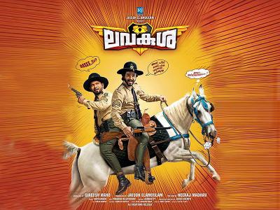 Malayalam Spy-Comedy Movie Lava kusha First Look