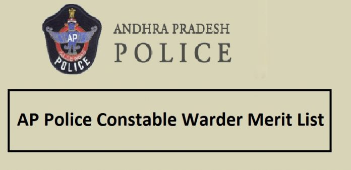 APSLPRB Police Constable Final Merit List 2017