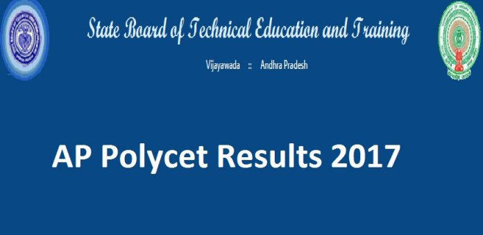 AP Polycet 2017 Results