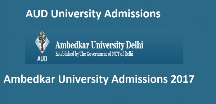 Ambedkar University Admission 2017