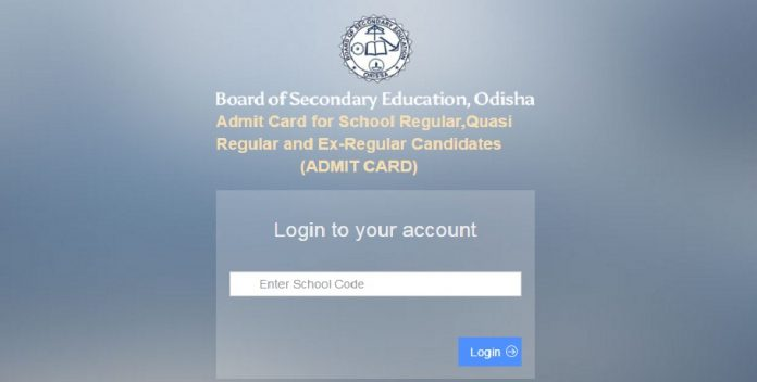 BSE Odisha HSC Supplementary Admit Card