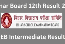 BSEB 12th Class Result 2017
