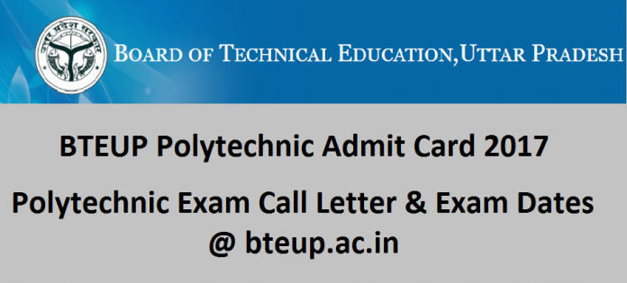 BTEUP Polytechnic Admit Card 2017