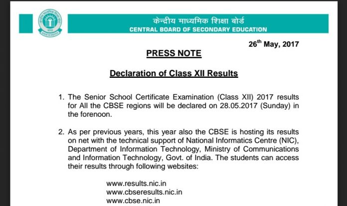 CBSE 12th results