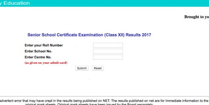 CBSE Senior School Certificate Examination Class XII Results 2017