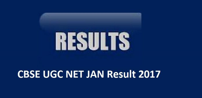 CBSE UGC NET Jan Results 2017