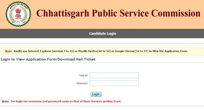 CGPSC State Service Mains Hall Ticket 2016