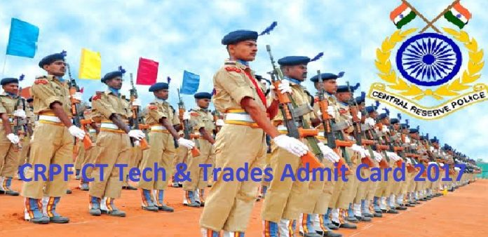 CRPF Constable Admit Card 2017