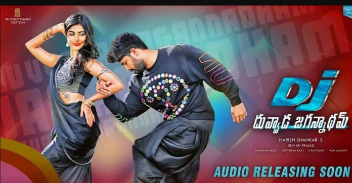 DJ Duvvada Jagannadham Second Song Gudilo Badilo Madilo Vodilo Song Released