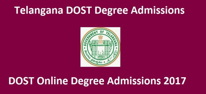 TS Degree Online Admission Schedule 2017