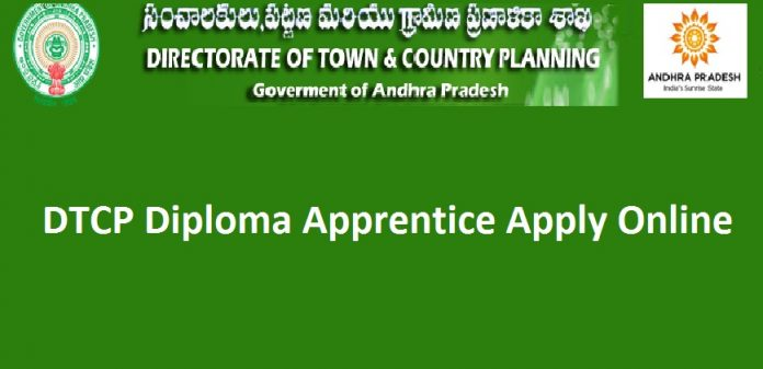 DTCP Apprentice Recruitment 2017