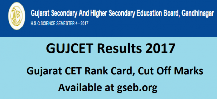 GUJCET Results 2017