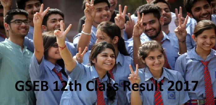 GSHSEB 12th Science Results 2017