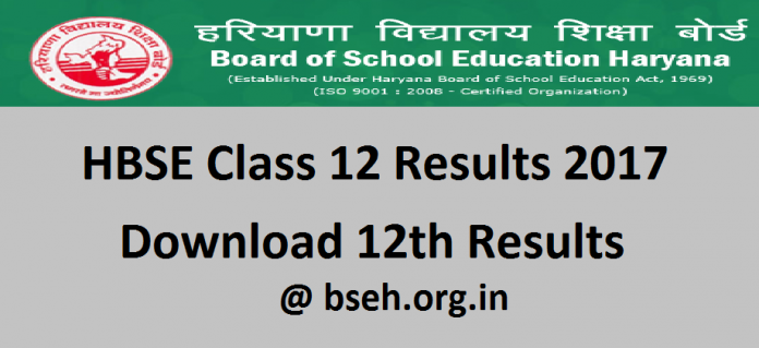 HBSE Class 12 Results 2017
