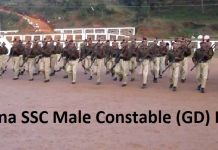 Haryana SSC Male Constable