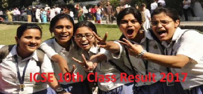 ICSE 10th Class Result 2017