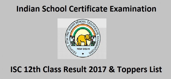 CISCE ISC 12th Results 2017