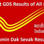 India post GDS Results