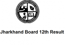 Jharkhand Board 12th Result 2017
