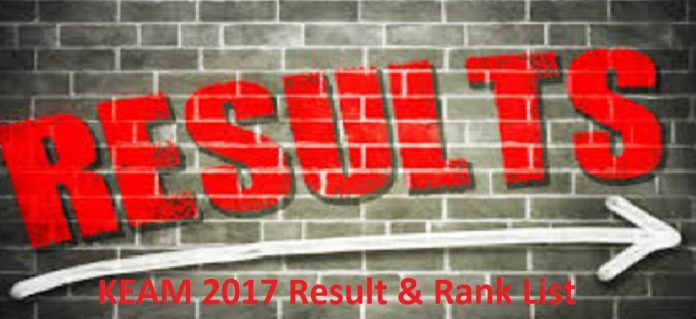 KEAM Results 2017