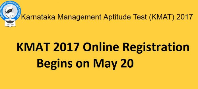 Kmat 2017 Online Registration Starts From May 20 Check