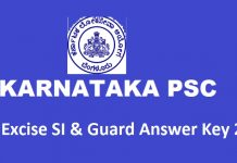 KPSC Answer Key 2017 Released
