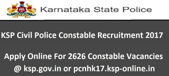 KSP Civil Police Constable Recruitment 2017