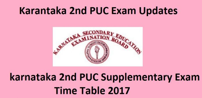 Karnataka 2nd PUC Supplementary Time Table 2017