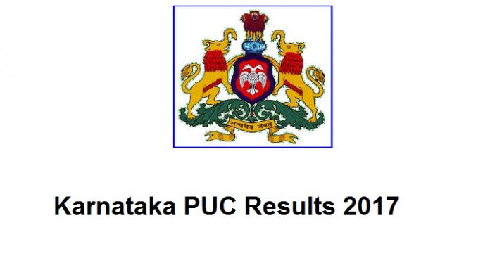 Karnataka 2nd PUC Results Declared at 3 PM @ pue