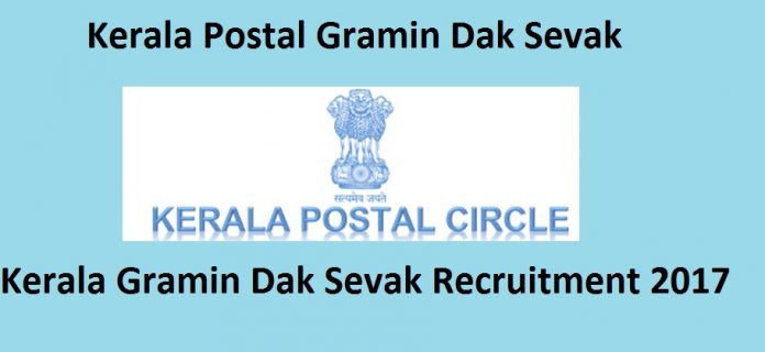 Kerala Postal GDS Recruitment 2017