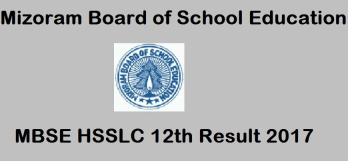MBSE 12th Class Result 2017