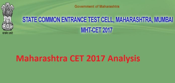 MHT CET 2017 Analysis