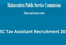 Maharashtra PSC Tax Assistant Recruitment 2017