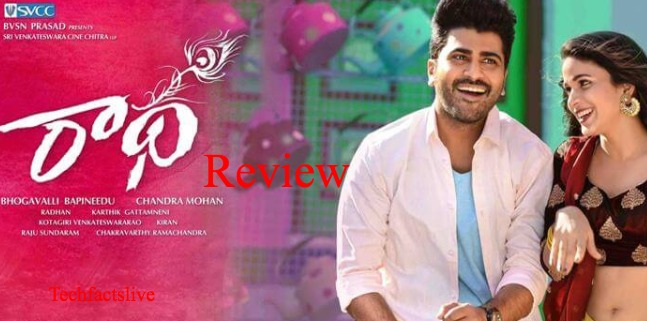Radha Movie Review tfl