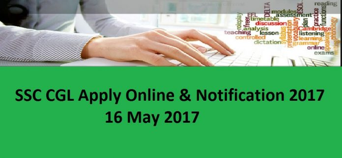 SSC CGL Application Form 2017