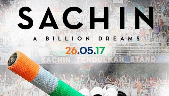 Sachin Tendulkar holds special screening for armed forces