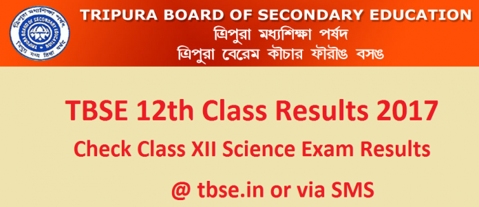 TBSE 12th Class Results 2017