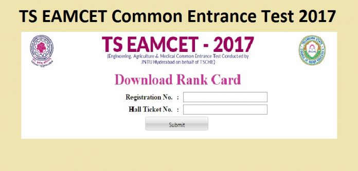 TS EAMCET Rank Card 2017
