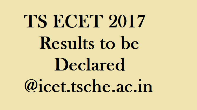 TS EAMCET Results 2017 Releasing Today