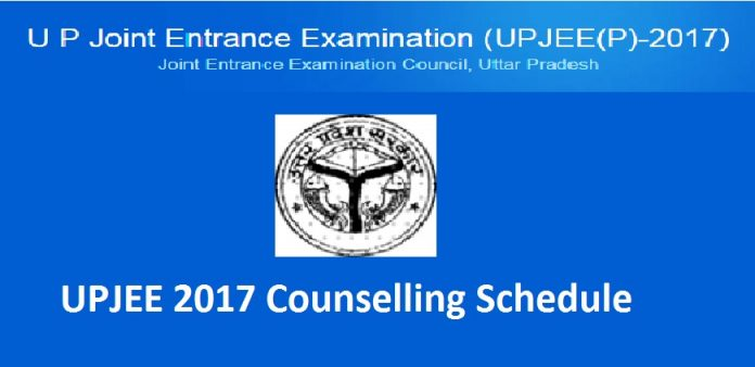 JEECUP 2017 Counselling Dates